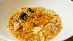 犬猫のラム肉を使ったレシピ「ラム肉とかぼちゃのおかゆ」