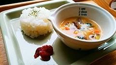 犬猫の粉末野菜を使ったレシピ「人参スープのなんちゃってラムカレー」