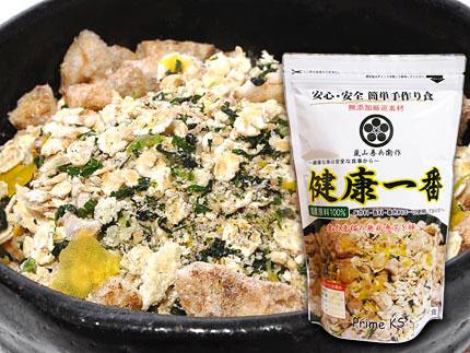 アレルギーにおすすめの手作りご飯の素「健康一番570g」