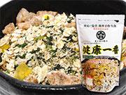 シニア・老犬におすすめの手作りご飯「嵐山善兵衛の健康一番 570g」