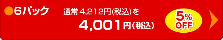 ≪工場直売セール≫ ヤギミルク(ミニ)スティック 90g ×6袋