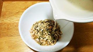とっても簡単!30秒でできる手作りご飯レシピ(ステップ1)